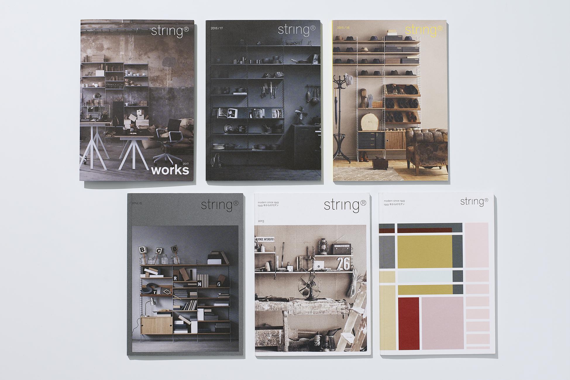 ÖPPET String Catalogs